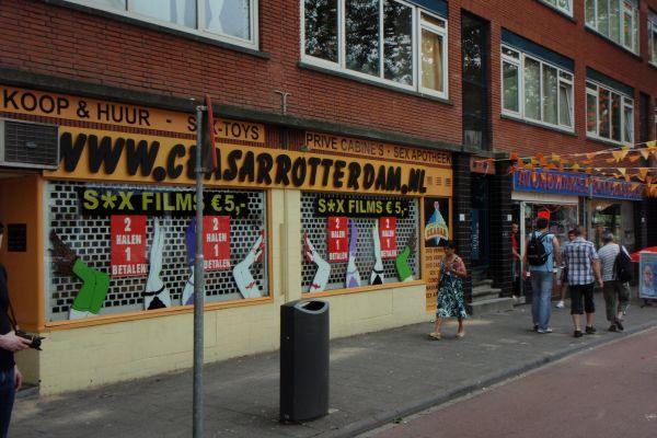 tdf-rotterdam-01345C19905-0A2B-91A2-FAAC-ABD55B725D19.jpg